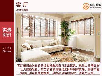 经济型60平米一室两厅北欧风格客厅设计图