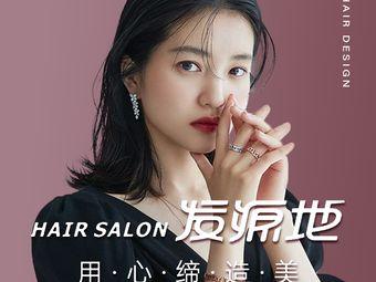 发源地Hair Salon(铜锣湾店)