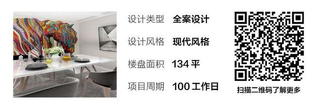 5-10万130平米现代简约风格其他区域欣赏图