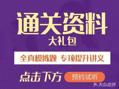 赛优教育(广州校区)