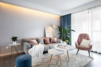 5-10万90平米三室一厅混搭风格客厅效果图