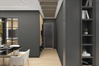 90平米现代简约风格走廊装修效果图