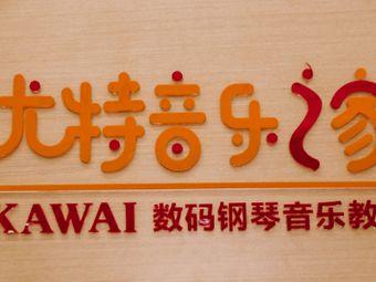 KAWAI数码钢琴音乐教室