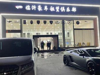 乐马汽车租赁(大学城店)