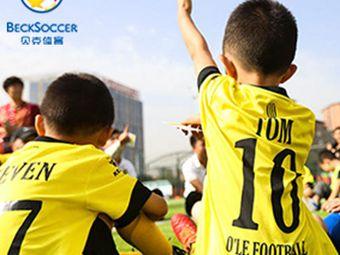 贝克体育·SoccerWorld少儿足球俱乐部(文化宫校区)