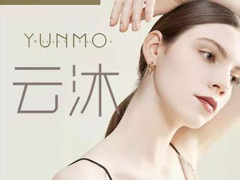 YUNMO云沐·美业会所 欧式皮肤管理