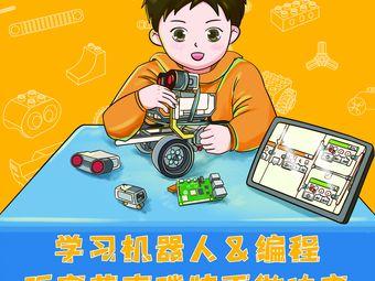艾克瑞特机器人教育(旅游路校区店)