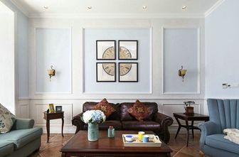 15-20万140平米四室两厅地中海风格客厅图片大全