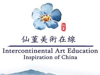 仙堇美术在线 Inspiration of China