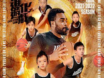 YBDL青少年篮球发展联盟(吾悦广场店)