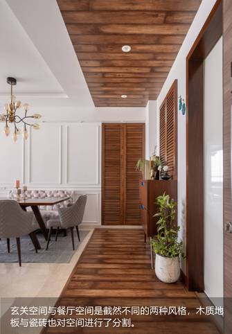 15-20万90平米三室两厅混搭风格走廊装修图片大全