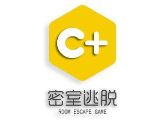 c+密室逃脫