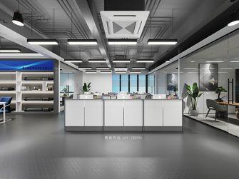 20万以上140平米四室一厅现代简约风格其他区域图