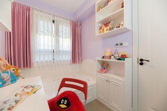 豪华型140平米别墅现代简约风格青少年房装修效果图