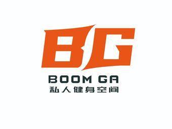 BoomGa私人健身空间(红谷滩店)