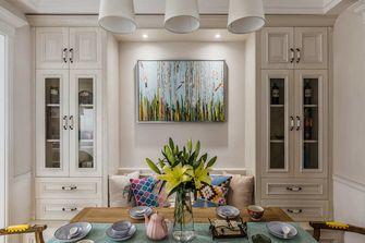 20万以上140平米四室两厅美式风格餐厅图