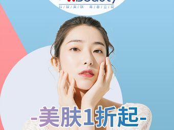Vbeauty科技美容SPA(金沙印象店)