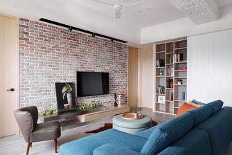 经济型110平米三室一厅混搭风格客厅设计图