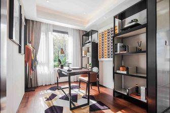 富裕型120平米三室一厅现代简约风格书房欣赏图