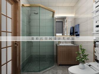 10-15万130平米三室两厅新古典风格卫生间图片