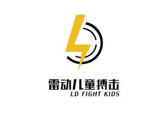 雷动儿童体适能搏击(梅江校区)