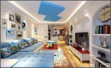 富裕型140平米三室两厅地中海风格客厅装修案例