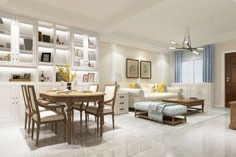 豪华型130平米复式美式风格餐厅图