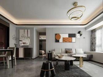 富裕型110平米三室一厅现代简约风格客厅欣赏图