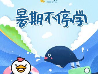七田真早期教育(中海环宇城店)