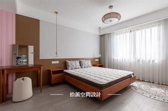 15-20万120平米三室两厅日式风格卧室效果图