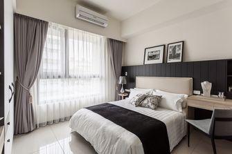 豪华型110平米三室两厅现代简约风格其他区域装修效果图