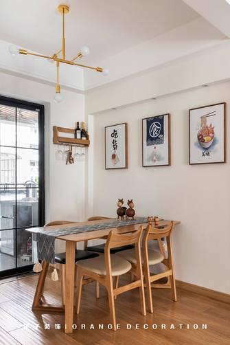 经济型110平米四室两厅北欧风格餐厅图