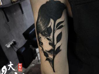 大唐专业纹身社
