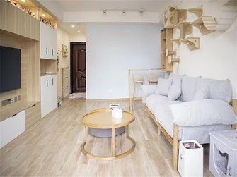 经济型60平米日式风格客厅装修效果图