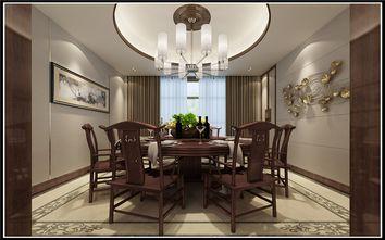 15-20万140平米三室三厅中式风格餐厅效果图
