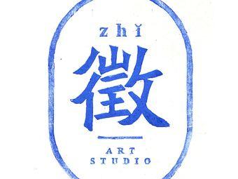 徵ArtStudio艺术课