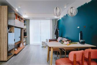 经济型三室两厅日式风格客厅欣赏图