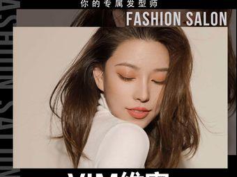 VMI维密潮沙龙(五星总店)