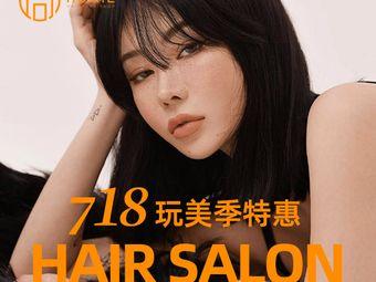 Homie hair salon(万象城店)