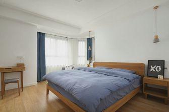 130平米三室两厅北欧风格卧室图