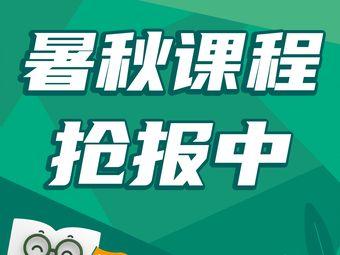 新东方(黄花岗洪都大厦教学区)