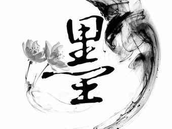 墨鹤练字(华强广场校区)