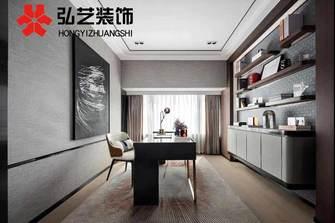 140平米三室两厅港式风格书房装修案例