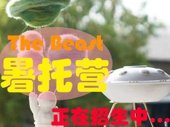 绘画昕球·XIN STUDIO(八佰伴店)