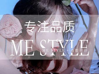 ME HeirSalon·潮沙龙(和平北路店)
