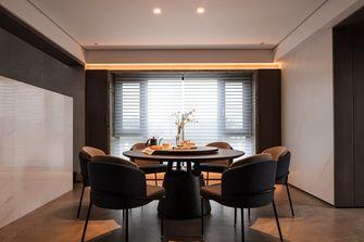 豪华型140平米四室两厅工业风风格餐厅装修图片大全