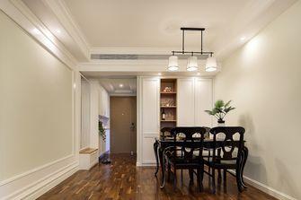 20万以上100平米三室两厅美式风格餐厅装修效果图