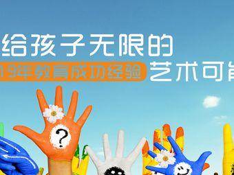 天纵艺术·棋书画舞跆(新华路校区)