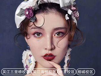 新美慧·化妆·美容·美甲·纹绣·培训