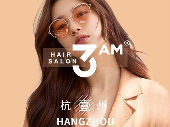 3AM HAIR SALON烫发染发接发(国大总店)